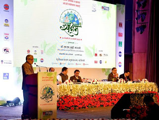Fuel Conservation Mega Campaign: Saksham