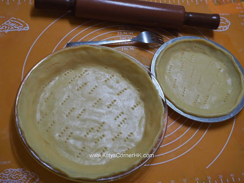 Savory Pie Crust home baking recipe 鹹批底烘焙食譜