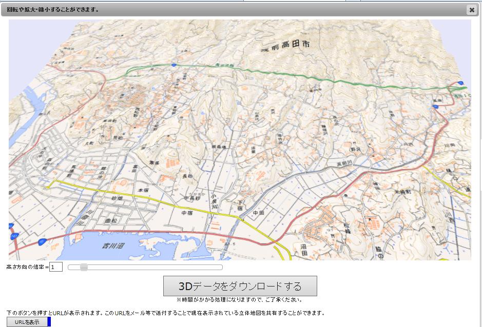 Debianでka-Mapのメモ プラスOpenLayers とGeoExt