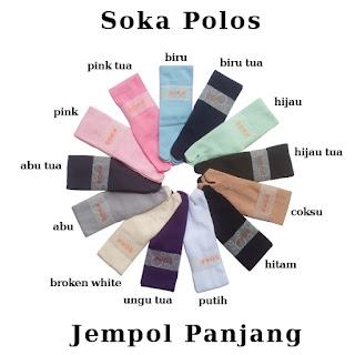 contoh Kaos kaki merk Soka