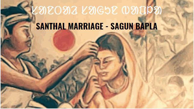 Santhal Marriage - Sagun Bapla