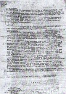 історія профспілкового навчання 1930-1935