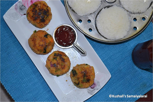 IDLY CUTLET - LEFT OVER IDLY RECIPE