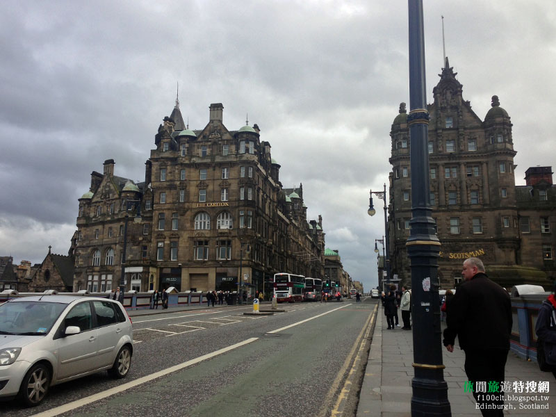 愛丁堡到印威內斯 愛丁堡市中心到機場 交通方式