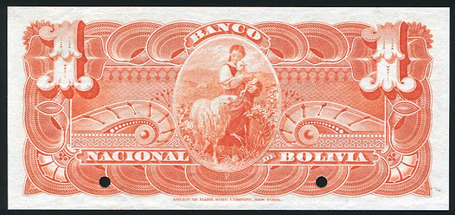 Bolivian boliviano