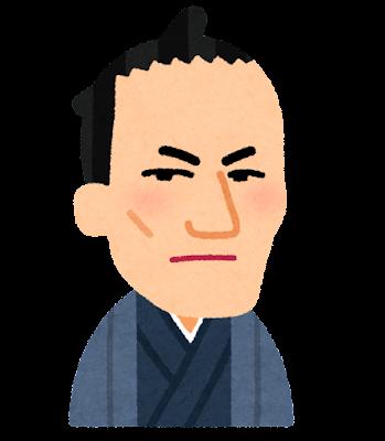 山岡鉄舟の似顔絵イラスト