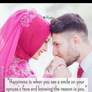 Husband wife romance islam and in Husband and