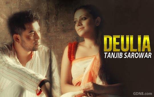 Deulia by Tanjib Sarowar
