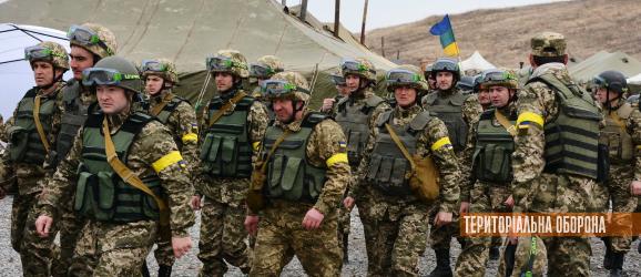 війська територіальної оборони