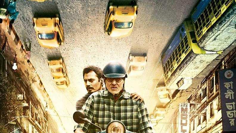 TE3N 2016 Hindi Full Movie Download 720p BRRip 1GB