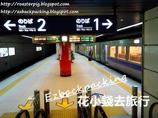 JR新千歲空港駅內部