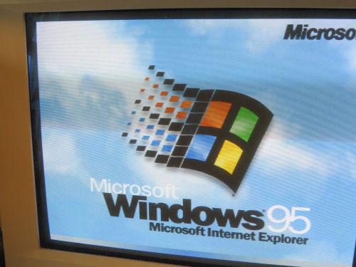 Windows 95 start up screen