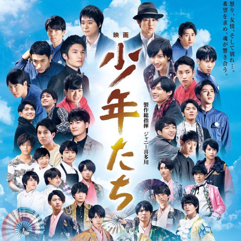 Film Jepang 2019 Eiga Shonen Tachi (Boys)