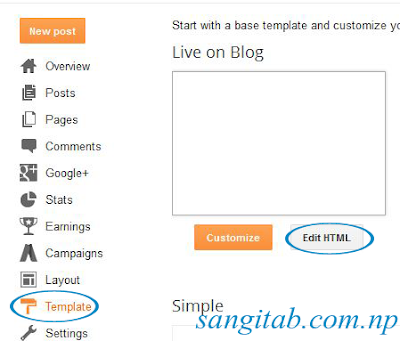 How to remove subscribe to post atom from blogspot blog?