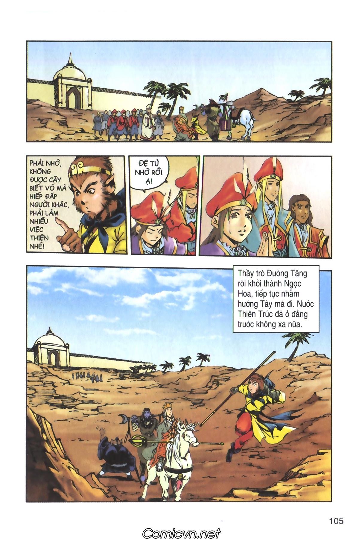 Tây Du Ký màu - Chapter 126 - Pic 16