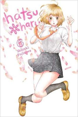 Hatsu Haru Shizuki Fujisawa