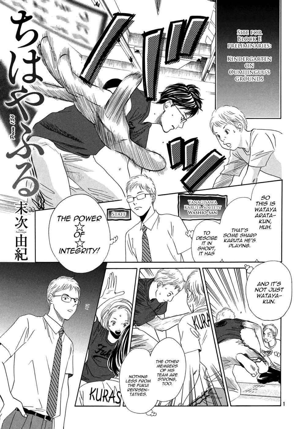 Chihayafuru - Chapter 119
