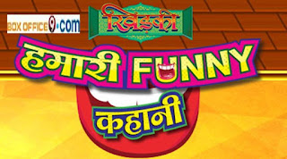 Khidki Hindi Serial Full Episode on Online Youtube Sab Tv