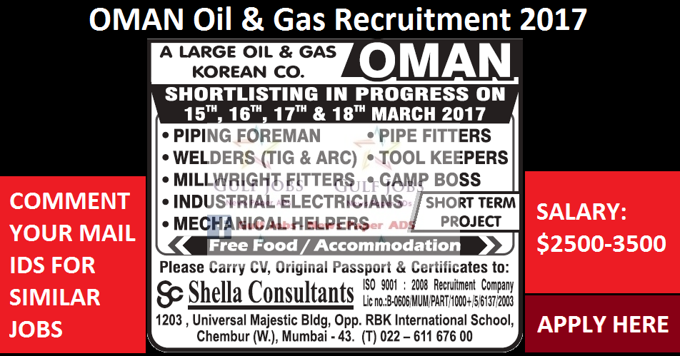 OMAN Oil & Gas Recruitment | 16-18 March 2017 | Apply Now