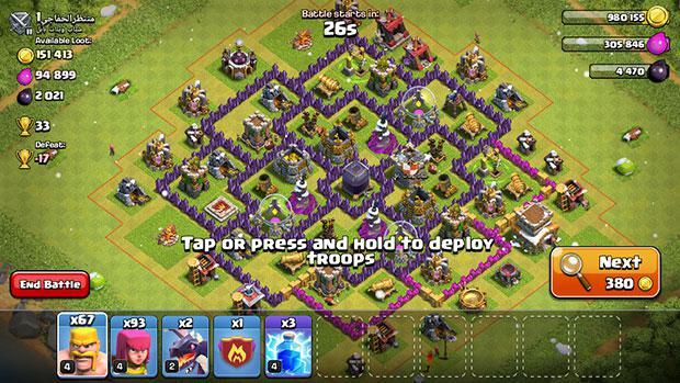 clash of clans full apk