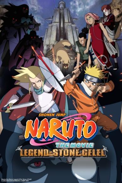 Naruto Clássico: Filme 2 – Dai Gekitotsu! Maboroshi no Chiteiiseki Dattebayo!