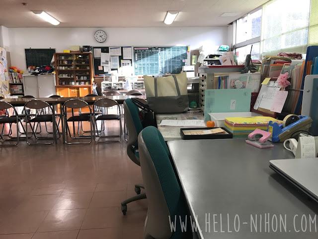 Japanese teacher's room - shokuinshitsu