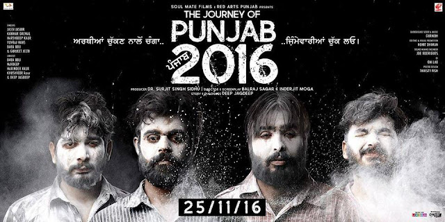 film review punjab 2016