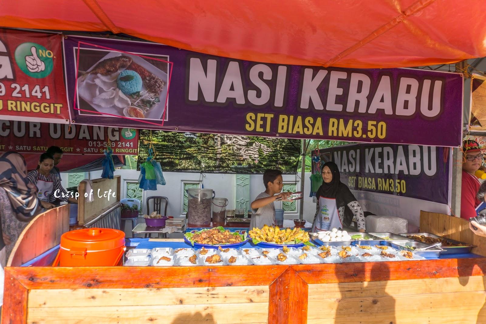 Penang Bazaar Ramadhan Bayan Baru
