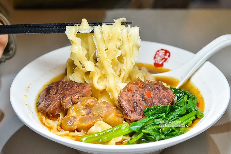 xun-beef-noodles-26.jpg
