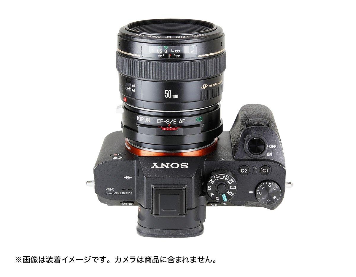 Адаптер Kipon на камере Sony A7R II