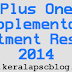 Plus One Supplementary Allotment Results 2014