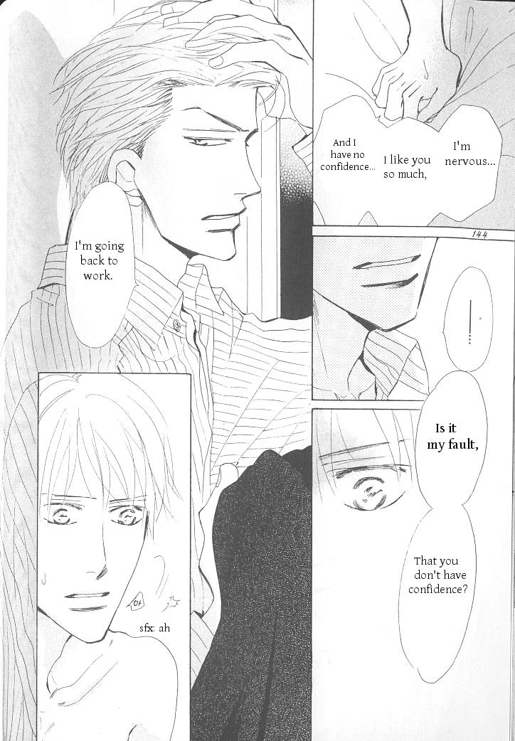 Ashita, Kare no Bed de - Chapter 4