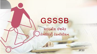 Gujarat Subordinate Service Selection Board (GSSSB) invites Application for the post of 2949 Non-Secretariat Service Clerk & Office Assistant. Apply Online before 10 May 2016.