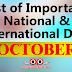 OCTOBER 2018 - List of Important National and International Commemorative Days (October Month)