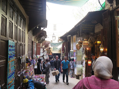 Zoco del latón en la medina de Fez