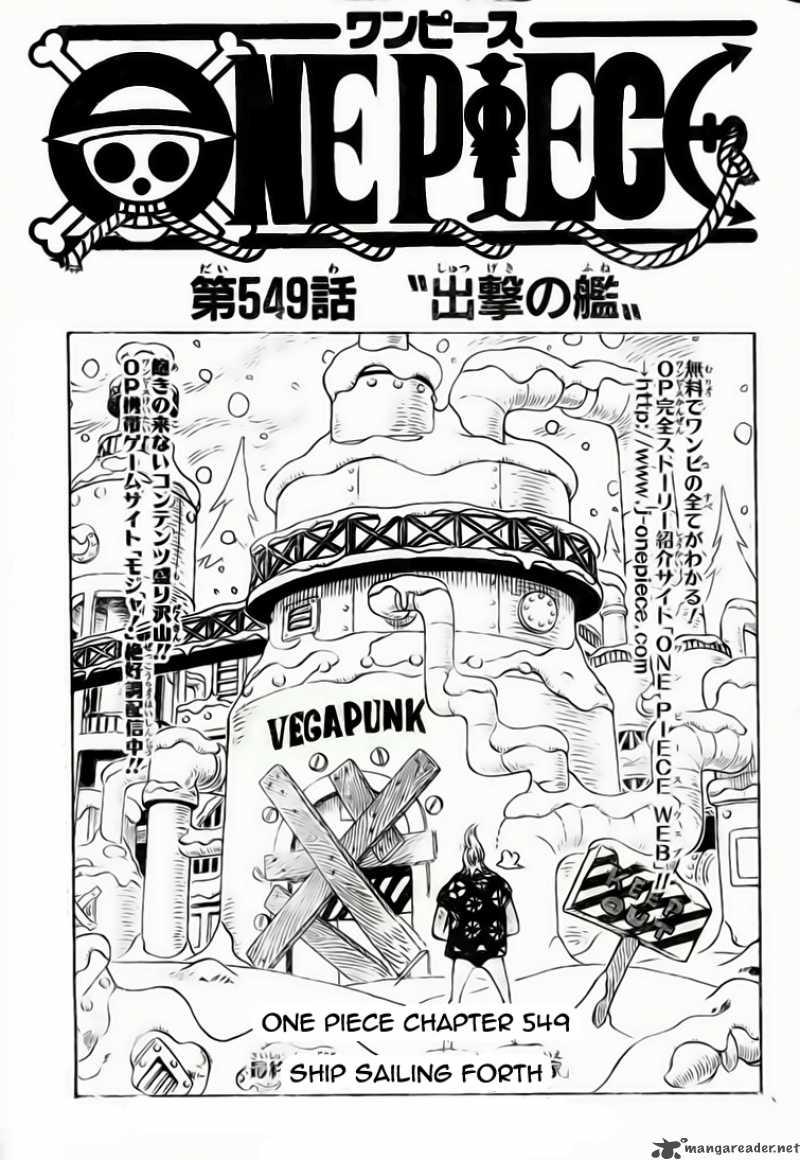 One Piece 549