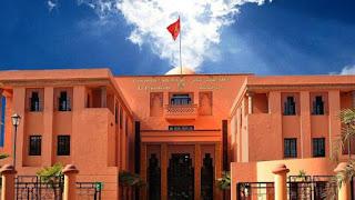 جامعة مغربية تحتل صدراة الجامعات المغاربية والإفريقية الفرنكوفونية
