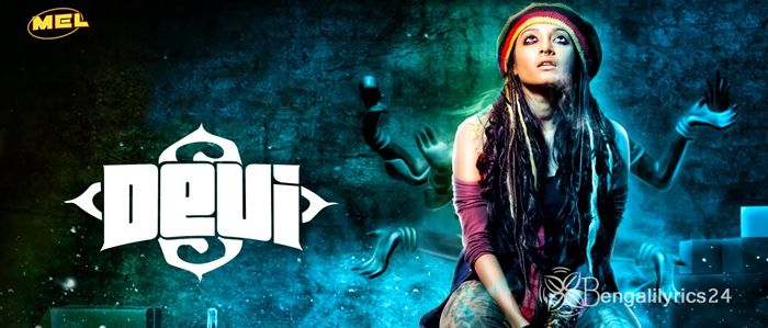Devi (2016) Songs Lyrics, Paoli Dam, Shataf Figar