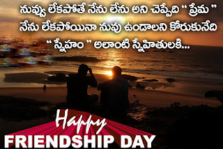 Friendship-Day-Quotes-Image