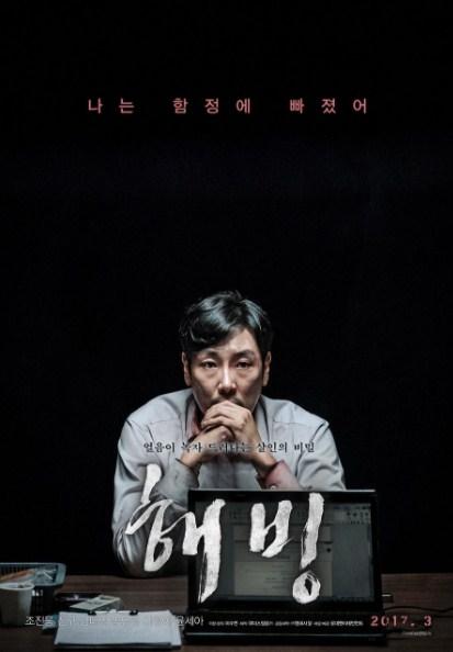 Sinopsis / Alur Cerita Film [K-Movie] Bluebeard (2017)