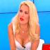 Ελένη Μενεγάκη: «Ξύπνησα με ένα βάρος στο στήθoς...»