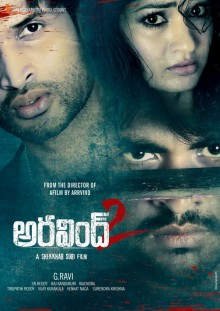 Aravind 2 2013 Dual Audio [hindi Telugu] HDRip 480p 450mb south indian movie Aravind 2 480p 300mb 400mb compressed small size brrip free download or watch online at world4ufree.cc
