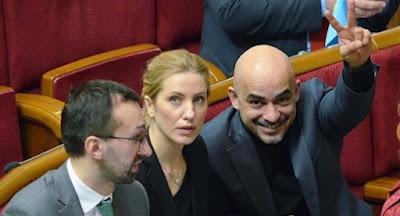 Лещенко, Найем и Залищук вышли из БПП