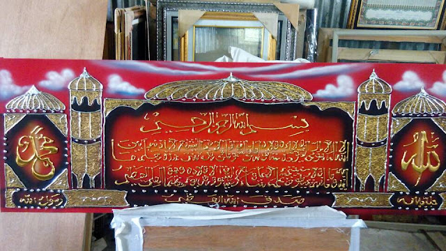 Jual Kaligrafi Ayat Kursi Lilin Masjid