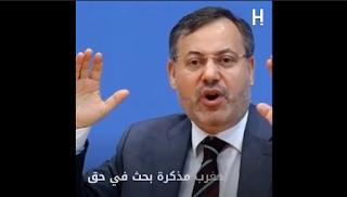 تارودانت24 ..فض بكرة مغربية .. هل ستسلم قطر أحمد منصور للمغرب ؟