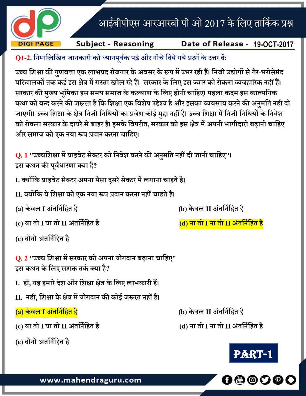 logical reasoning questions and answers pdf for bank po