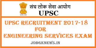 http://www.jobgknews.in/2017/10/upsc-recruitment-2017-18-for-588.html
