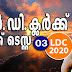 Kerala PSC - LDC 2020 | Mock Test - 03