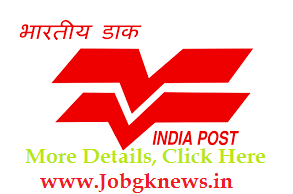http://www.jobgknews.in/2017/10/gramin-dak-sevaks-gds-recruitment-2017.html