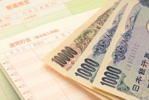 Serviço de Previdência Social do Japão